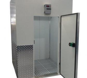 Câmara frigorífica modular preço
